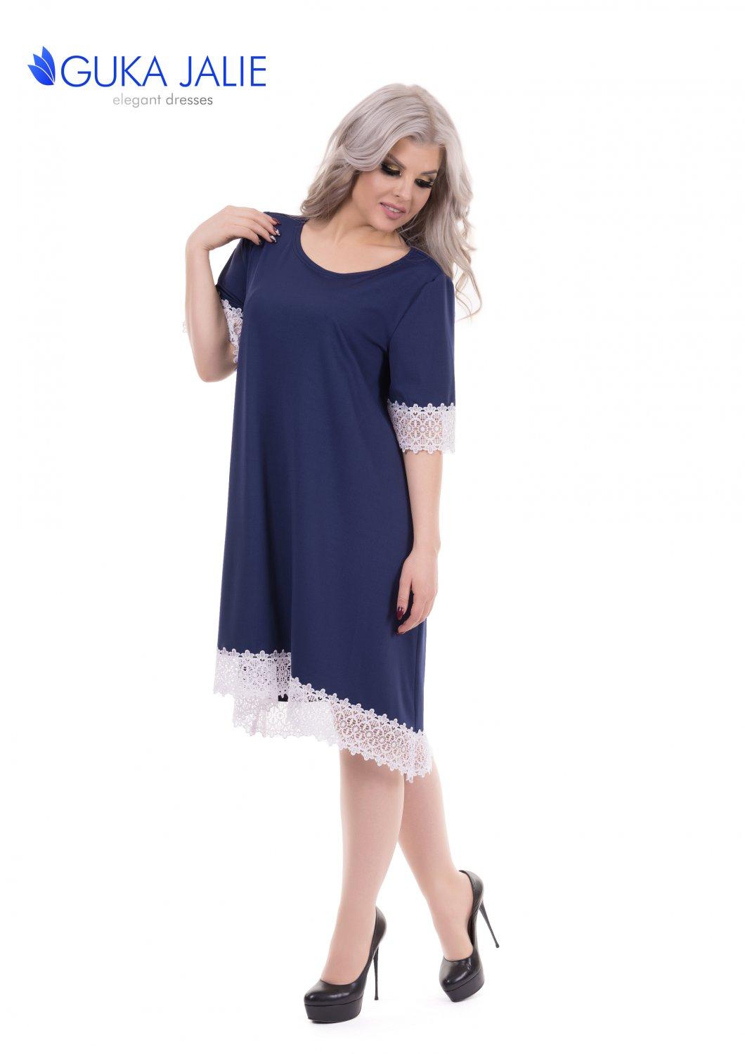 Купить Платье Трапеция Осень